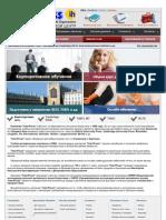 InterPress Company Profile