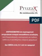 PRUZAX ΠΛΗΡΟΦΟΡΙΕΣ