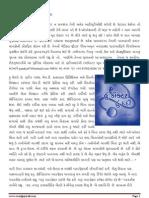 Hu Doctor Hu Dardi-14pg Gujarati