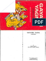 Gujarati Vrat Katha Book Pdf