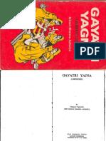 Gayatri Yagna Vidhi Gujarati