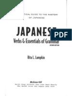 Japanese Verbs and Essentials of Grammar (2nd Ed)