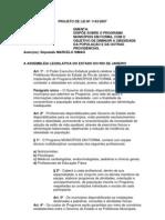 Projeto de Lei Nº 1143/2007 - Programa para diminuição da obesidade