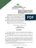 Projeto de Lei N° 61.2011 - Obriga a impressão do Calendário Oficial de Vacinação na contracapa dos cadernos distribuídos gratuitamente aos Alunos das Escolas Públicas do Estado da Paraíba e dá outras providencias.