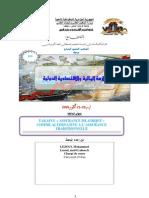 TAKAFUL-«-ASSURANCE-ISLAMIQUE-»-COMME-ALTERNATIVE-A-L'ASSURANCE-TRADITIONNELLE-LEZOUL-Mohammed1