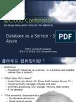 Datacloud 1 SQL Azure Hcjang