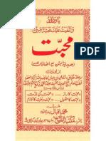 Muhabbat  By  Shaykh Sufi Muhammad Iqbal R.A