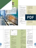162-177 列車運轉及模擬分析