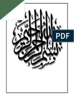 Prof Manzoor Iqbal Awan S11 Bu Bba Vii C Comparative