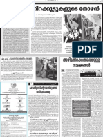 MF Hussain-In Mal News0June 09
