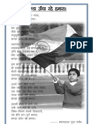 Jhanda Uncha Rahe Hamara Pdf Files Dchd Causenyuh Site