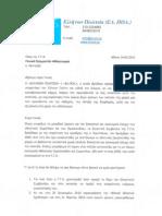 El.pol. Qustion & Answer