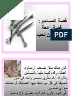 Vnd.openxmlformats-Officedocument.presentationml.presentation 238941 1307715380