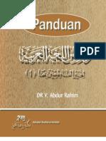 Panduan Durusul Lughah Al Arabiyah 1