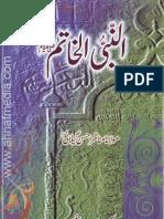 An Nabi Ul Khatim by SHEIKH MA