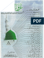 Ghazwat Un Nabi SAW in Detai