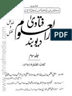Fatwa_e_Darul_Uloom_Deoband_-__3