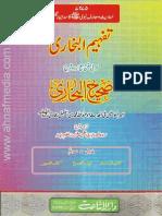 Sahih Ul Bukhari Vol 01 Part 0 3
