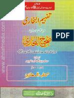 Sahih Ul Bukhari Vol 02 Part 0 3