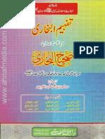 Sahih Ul Bukhari Vol 03 Part 0