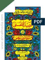 Qasidah-Husna
