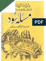 Masala e Sood by Sheikh Mufti