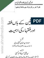 Muhaddiseen_Ke_Haan_Fiqh_Aur_F