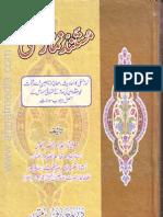 Mustanad Namaz e Hanafi by SHE