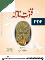 Qunoot e Naazla by Abu Yahya