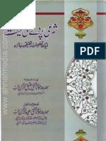 Shari_Parda_Ki_Haqeeqat_By_MUF