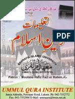 Taleemat e Deen e Islam by She
