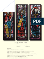 Komiyama Catalog 14
