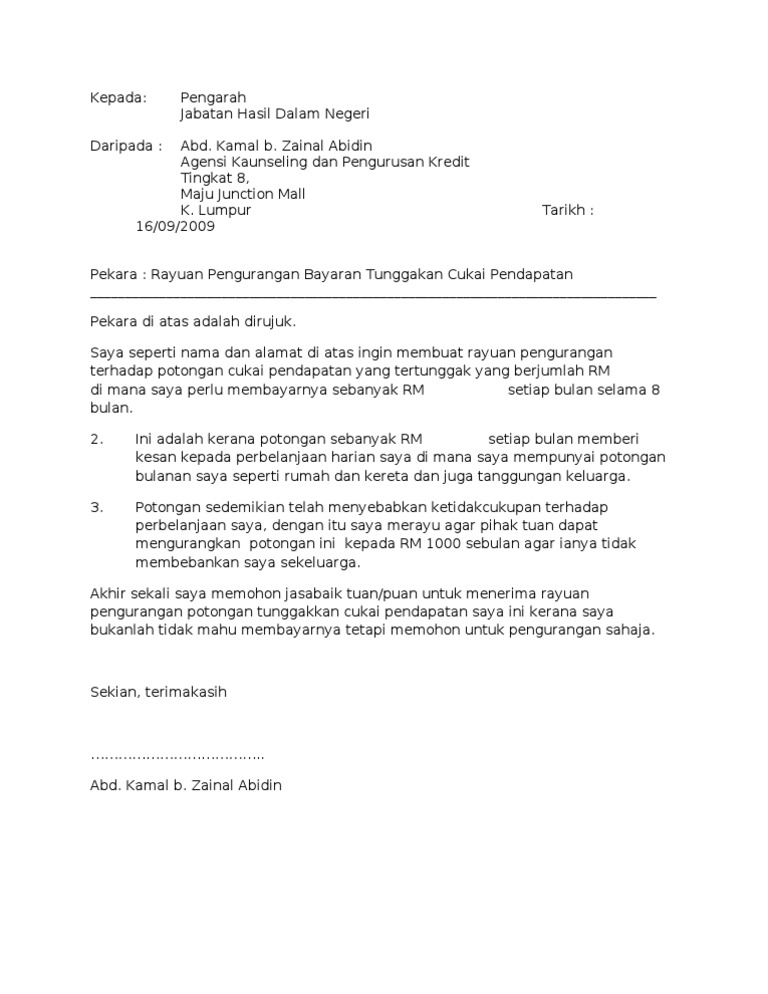 Contoh Surat Rasmi Rayuan Lhdn - Rasmi X