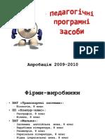 PPZ_2010