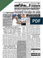 Manichudar June 11