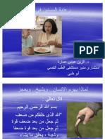 s004_elderlycare