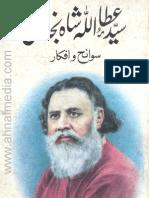 Sawaneh Syed Ataullah Shah Buk