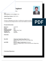 Instrumentation Engineer