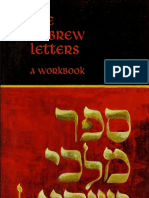 The Hebrew Letters - A Workbook