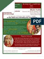 Bhakti Sudha