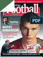 TotalFootball 2005 0(0)