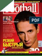 TotalFootball 2006 01(01)