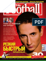 TotalFootball 2006 01(01)