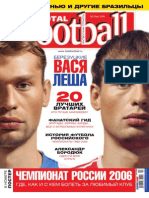 Total_Football_2006_02(02)