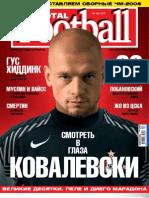 Total_Football_2006_04(04)
