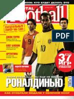 Total_Football_2006_05(05)