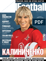 Total_Football_2006_08(08)