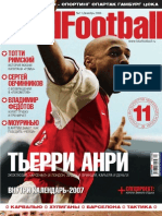 Total_Football_2006_11(11)
