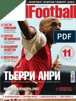 Total_Football_2006_11(11)