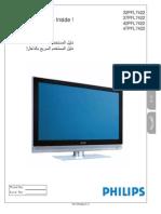 LCD Philip 47